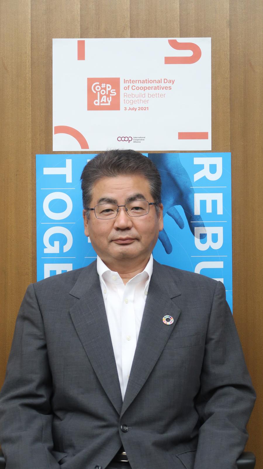 Japanese Consumers' Cooperative Union (JCCU), Japan